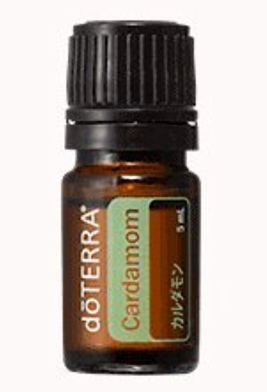 特派員パワー救援ドテラ カルダモン 5 ml アロマオイル エッセンシャルオイル 精油 スパイス系 aroma