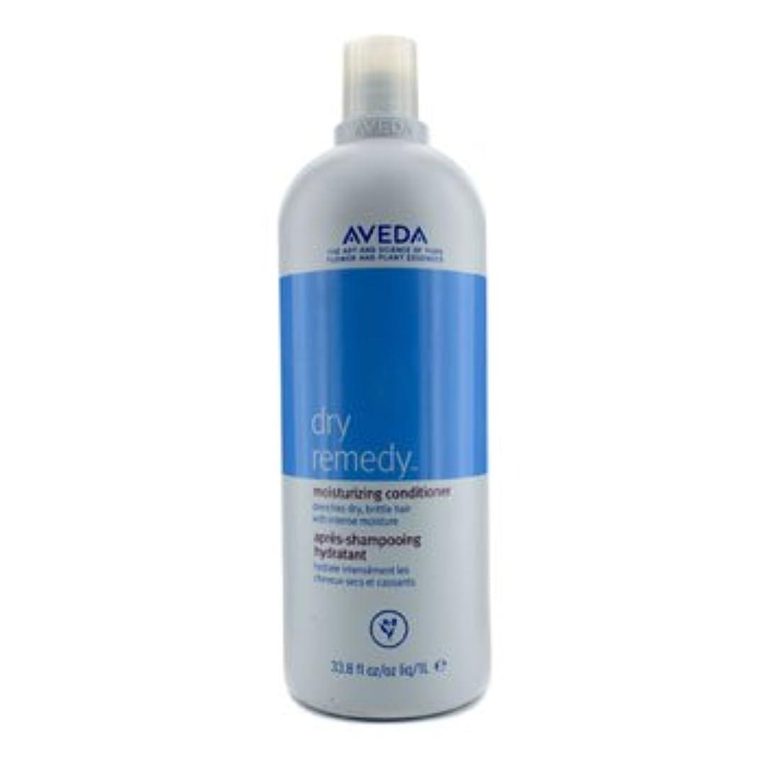 経済とティームストリーム[Aveda] Dry Remedy Moisturizing Conditioner - For Drenches Dry Brittle Hair (New Packaging) 1000ml/33.8oz