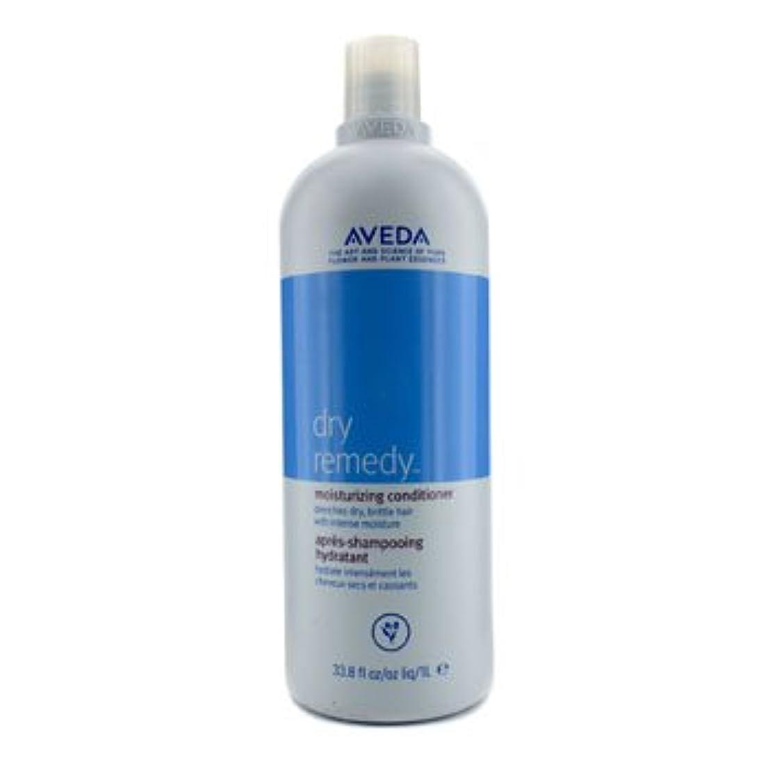 胴体バイパス破滅的な[Aveda] Dry Remedy Moisturizing Conditioner - For Drenches Dry Brittle Hair (New Packaging) 1000ml/33.8oz