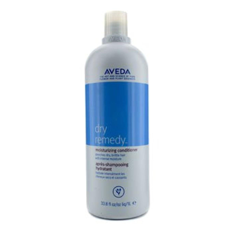 追い越す形状むき出し[Aveda] Dry Remedy Moisturizing Conditioner - For Drenches Dry Brittle Hair (New Packaging) 1000ml/33.8oz