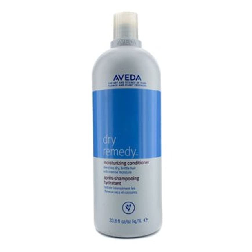 動かすトレッドセーター[Aveda] Dry Remedy Moisturizing Conditioner - For Drenches Dry Brittle Hair (New Packaging) 1000ml/33.8oz