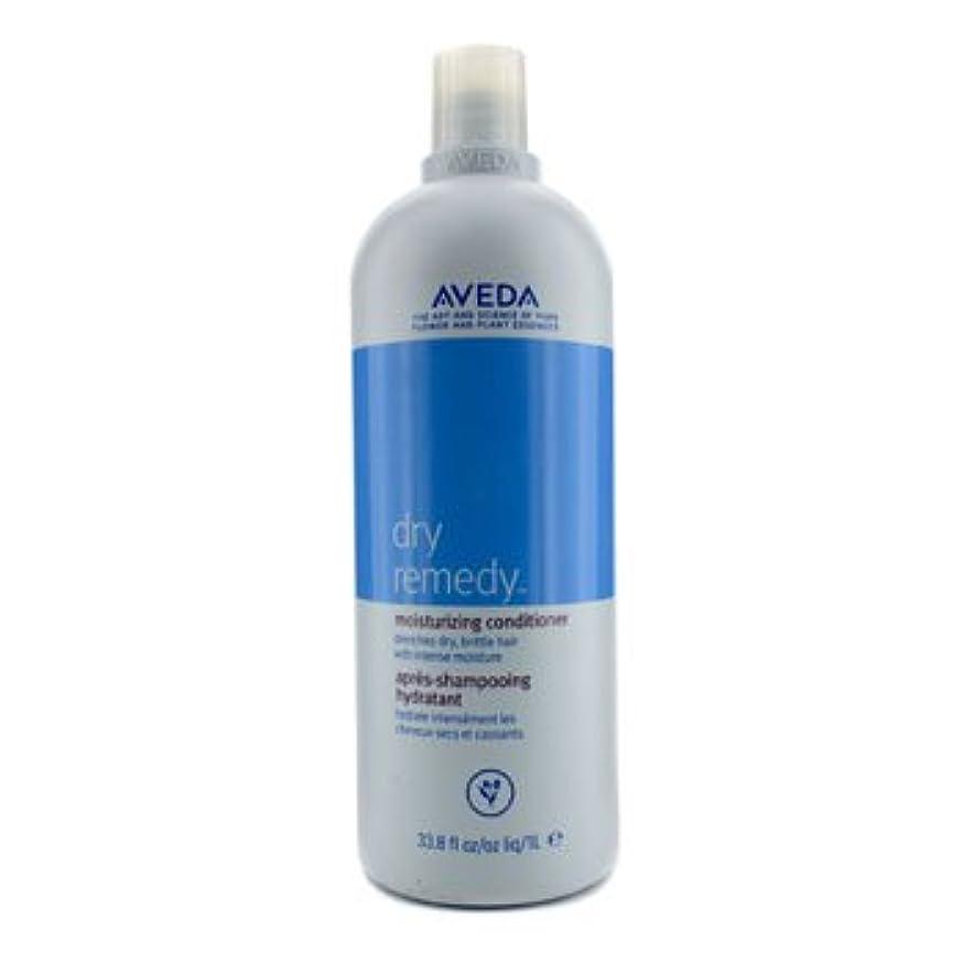 消化器座標提供する[Aveda] Dry Remedy Moisturizing Conditioner - For Drenches Dry Brittle Hair (New Packaging) 1000ml/33.8oz