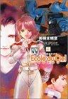 機動戦士ガンダム エコール・デュ・シエル(4)天空の学校 (角川コミックス・エース)の詳細を見る
