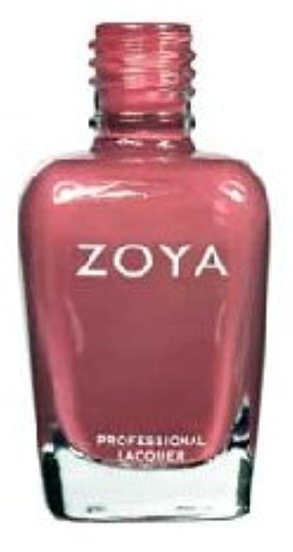 パイプ影響を受けやすいです[Zoya] ZP421 ペイジ[並行輸入品][海外直送品]