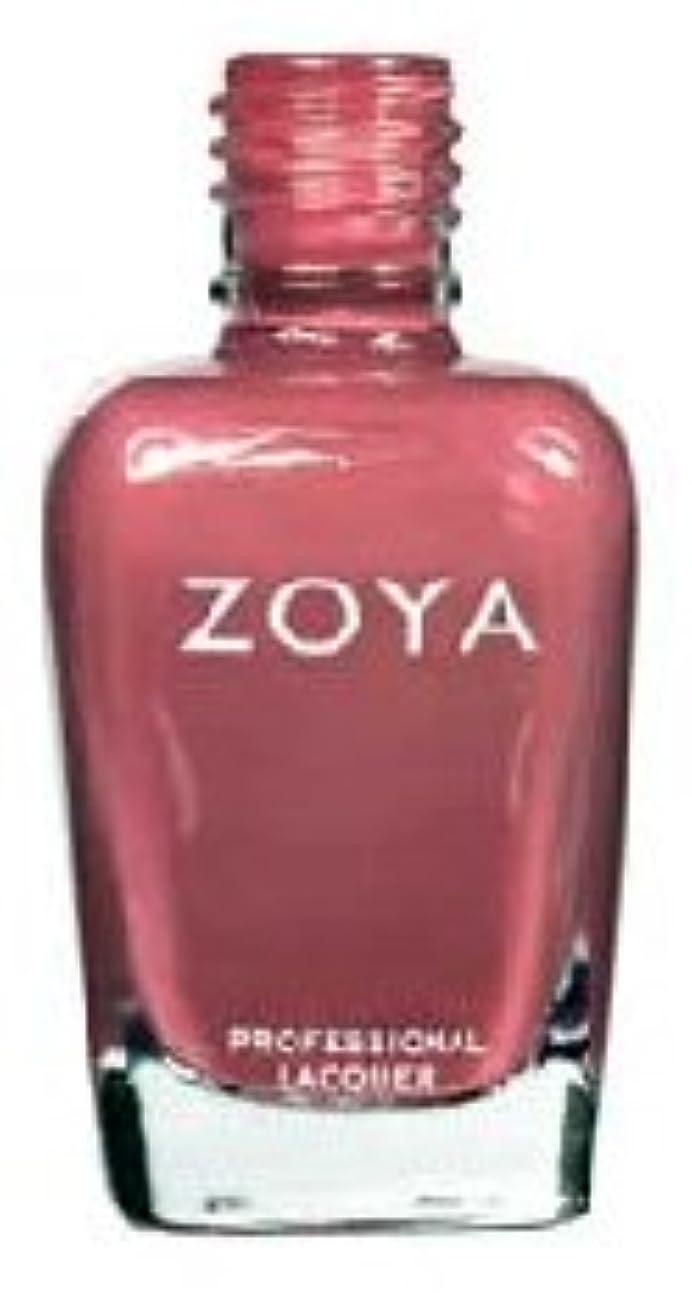 割り当て居住者誰が[Zoya] ZP421 ペイジ[並行輸入品][海外直送品]
