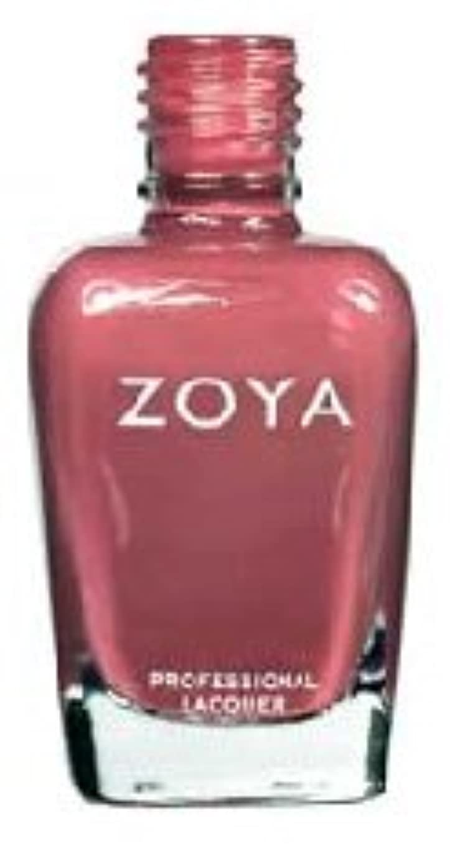 幼児ステップほこりっぽい[Zoya] ZP421 ペイジ[並行輸入品][海外直送品]