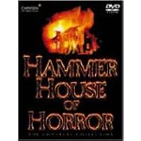 悪魔の異形 HAMMER HOUSE OF HORROR コンプリートDVD-BOX