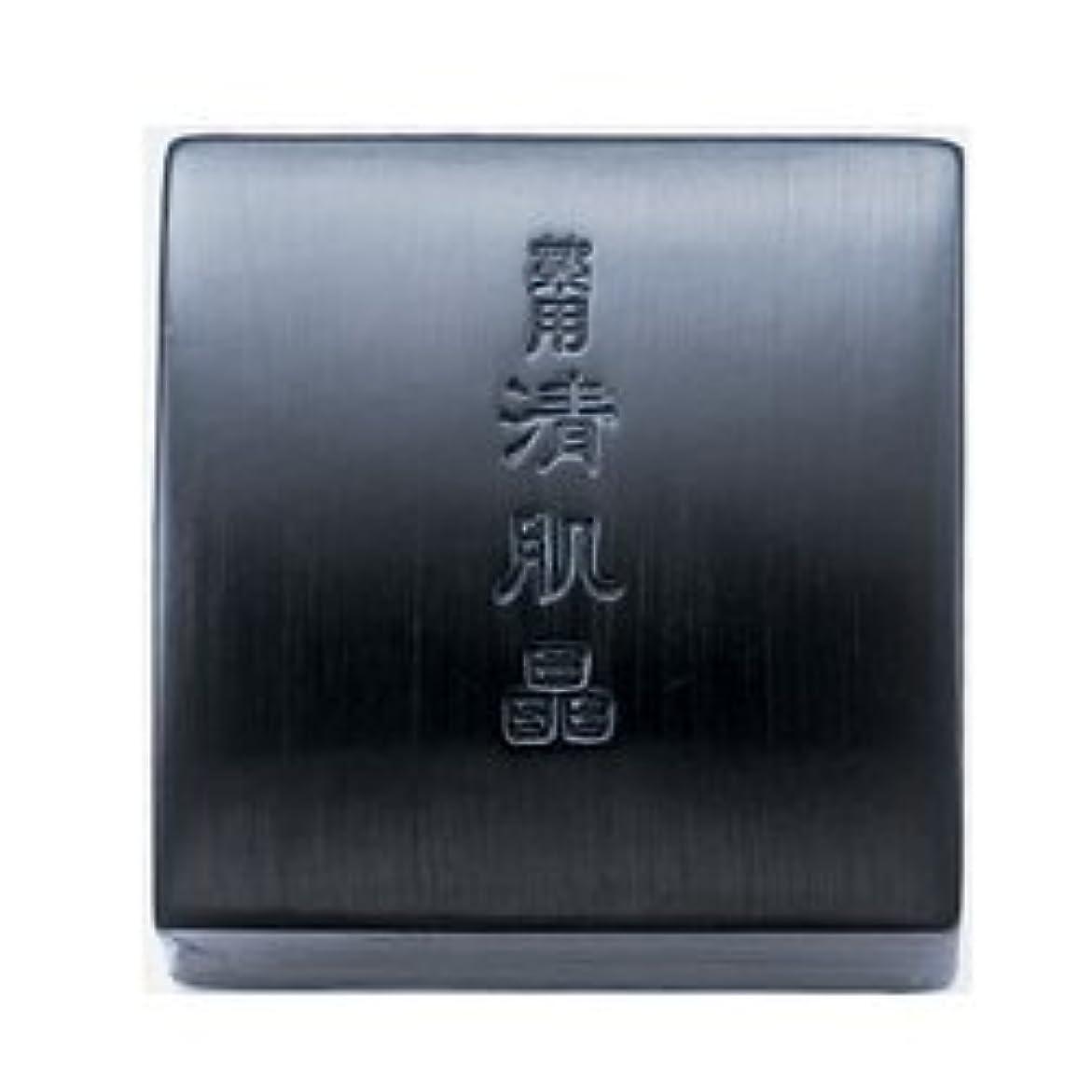 暴露赤外線見つけたコーセー薬用 清肌晶120g(ケース付き)