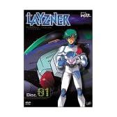 蒼き流星SPTレイズナー DISC1 [DVD]
