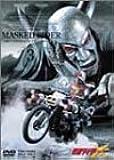 仮面ライダーX Vol.3 [DVD]