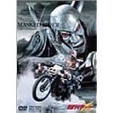 仮面ライダーX(3) [DVD]