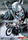 仮面ライダーX Vol.3<完>[DVD]