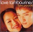 Love Parade(DVD付初回生産盤)