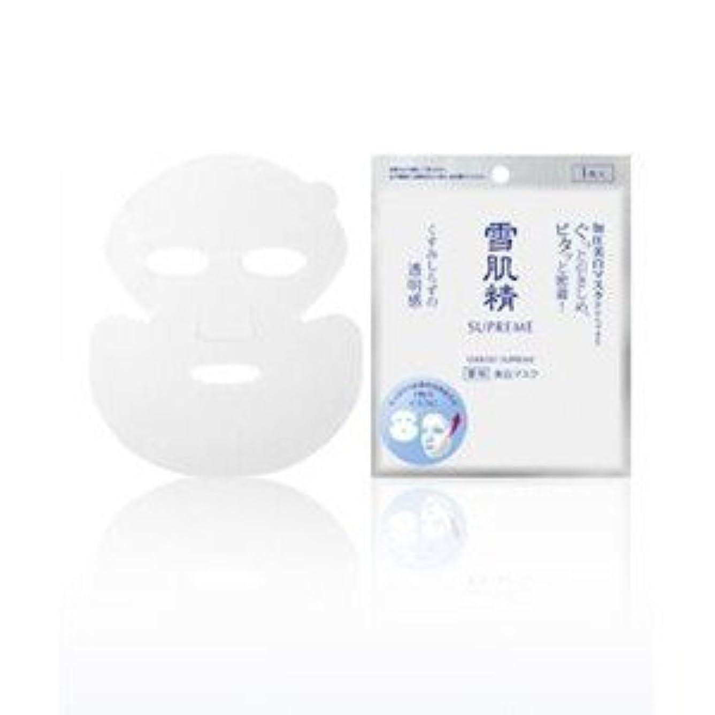 紀元前またはフォーカス【コーセー マスク】雪肌精 シュープレム ホワイトニング マスク 1枚入り×3枚