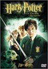 ハリー・ポッターと秘密の部屋 特別版 [DVD]