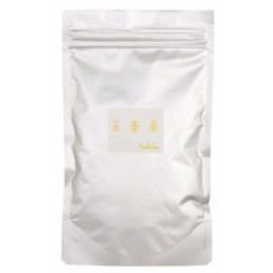 マスクジョージスティーブンソン成熟した美杏香浴用ハーミット 700g