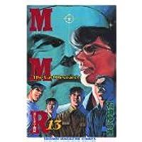 MMRマガジンミステリー調査班 13 The last research (少年マガジンコミックス)