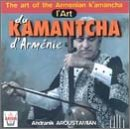 Art of Armenian K'Amancha