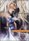 SAMURAI DEEPER KYO 巻之八  DVD