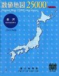 数値地図 25000 (地図画像) 金沢