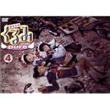 鋼鉄天使くるみpure(4) [DVD]