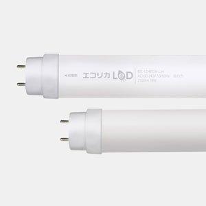エコリカ LED直管形蛍光灯 昼白色相当 40形 ECL-LD4EGN-L3A