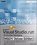 Visual Studio .NET 2003 Enterprise Developer MSDN DX