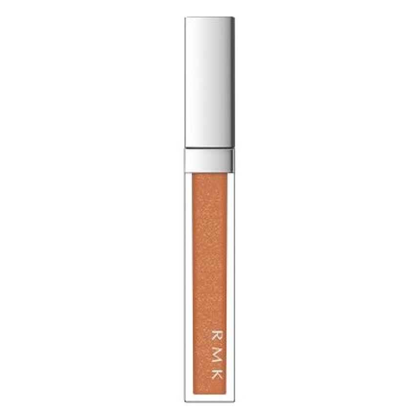 百イースターそれに応じてRMK カラーリップグロス #09 オレンジシナモン 5.5g 【RMK (ルミコ)】