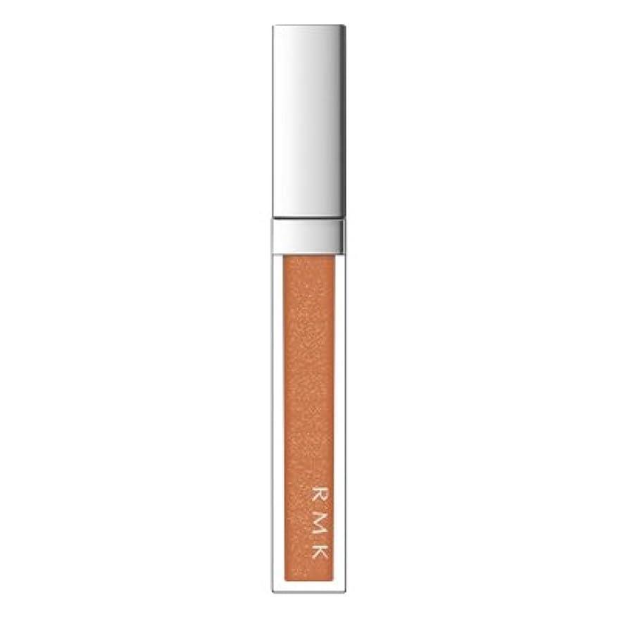 周辺ポゴスティックジャンプ認証RMK カラーリップグロス #09 オレンジシナモン 5.5g 【RMK (ルミコ)】