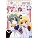Di Gi Charat Vol.6 [DVD]