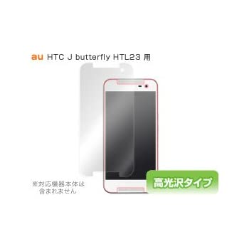 OverLay Brilliant for HTC J butterfly HTL23 光沢 液晶 保護 シート フィルム OBHTL23