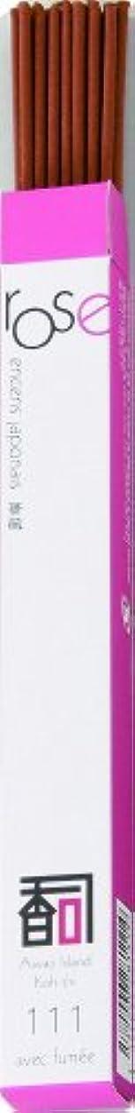 命令的重なる使用法「あわじ島の香司」 厳選セレクション 【111 】   ◆薔薇◆ (有煙)