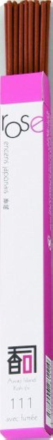 軍艦実証するシュート「あわじ島の香司」 厳選セレクション 【111 】   ◆薔薇◆ (有煙)