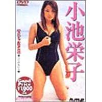 小池栄子 Eiko Koike
