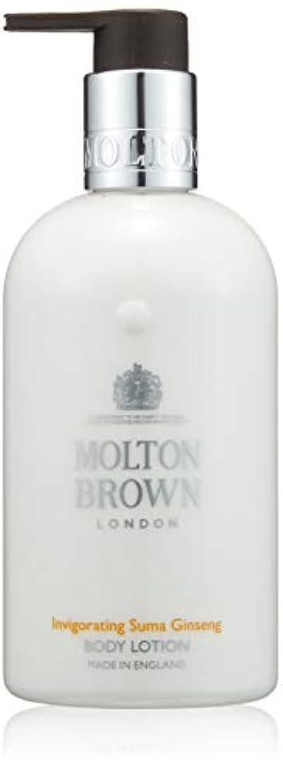 振るうタイピスト華氏MOLTON BROWN(モルトンブラウン) スマジンセン コレクションSG ボディローション 300ml