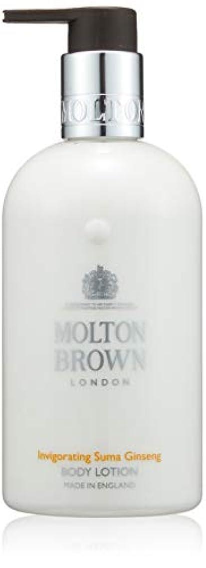 作動する明らかオズワルドMOLTON BROWN(モルトンブラウン) スマジンセン コレクションSG ボディローション 300ml