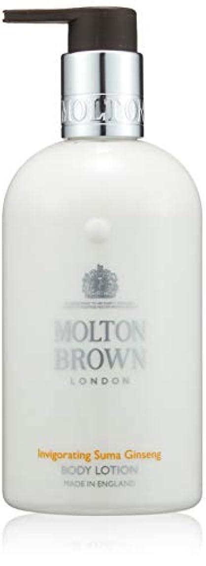 吸うボウリングペフMOLTON BROWN(モルトンブラウン) スマジンセン コレクションSG ボディローション