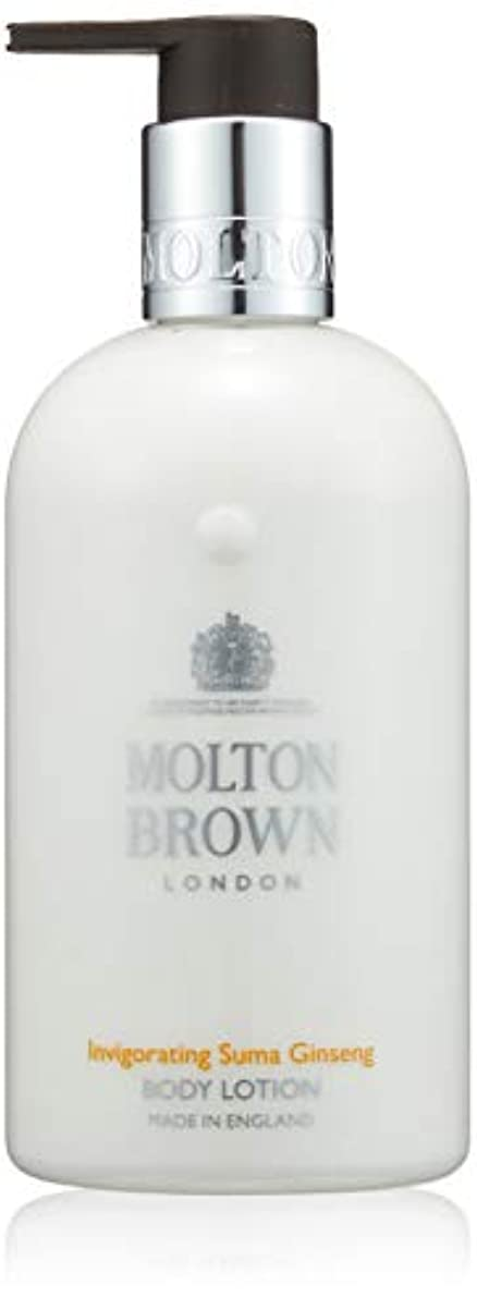 シャツバブル没頭するMOLTON BROWN(モルトンブラウン) スマジンセン コレクションSG ボディローション 300ml