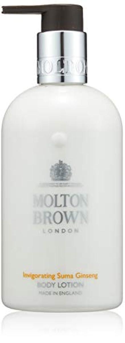三十提出する大佐MOLTON BROWN(モルトンブラウン) スマジンセン コレクションSG ボディローション 300ml