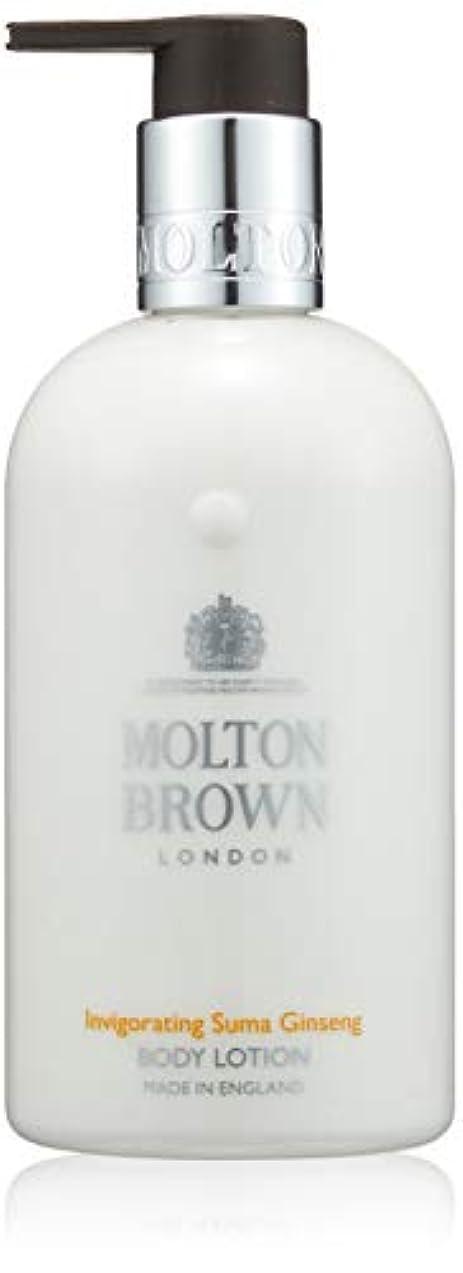 車両好きであるきれいにMOLTON BROWN(モルトンブラウン) スマジンセン コレクションSG ボディローション 300ml