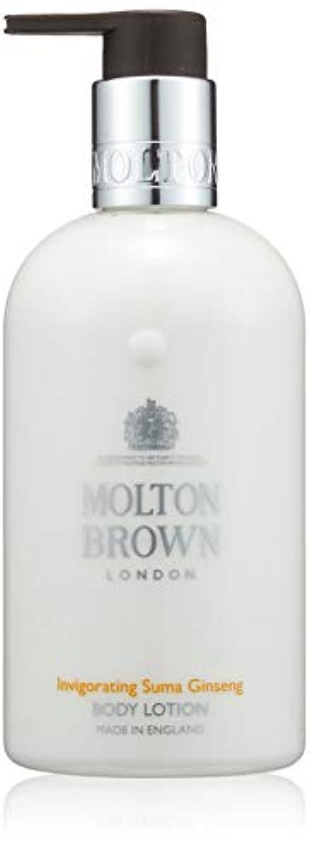 ライセンス湿った修理可能MOLTON BROWN(モルトンブラウン) スマジンセン コレクションSG ボディローション 300ml