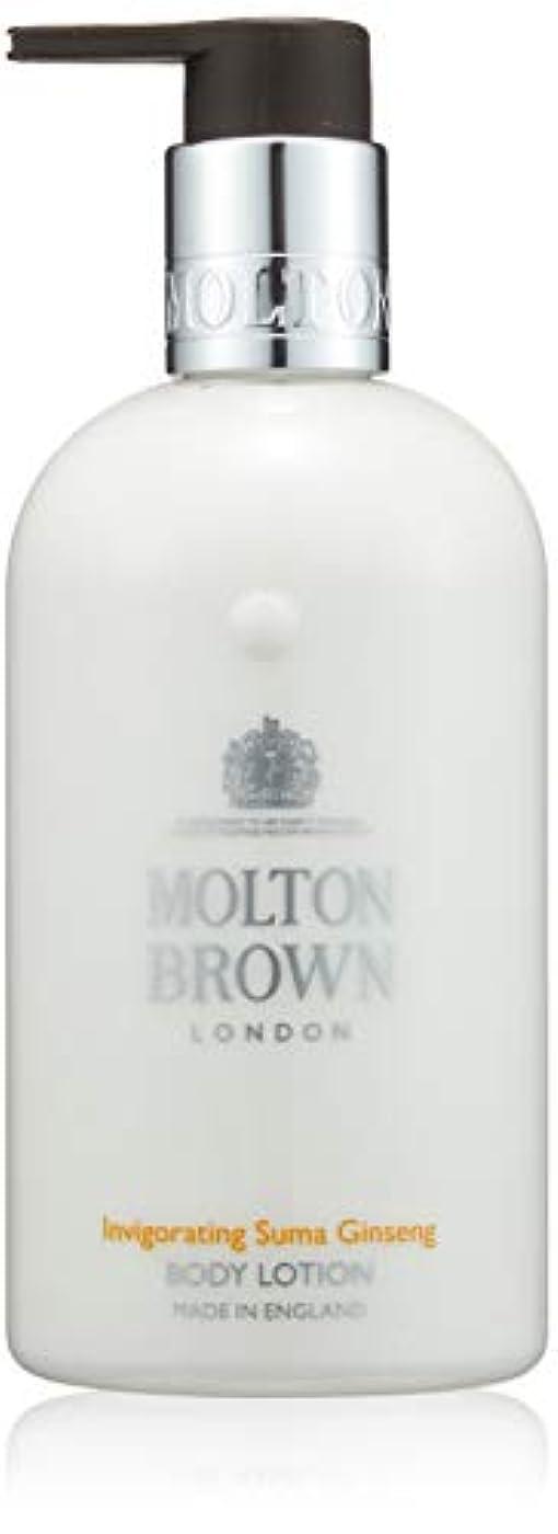 ブラジャー抜け目のない夕食を食べるMOLTON BROWN(モルトンブラウン) スマジンセン コレクションSG ボディローション 300ml