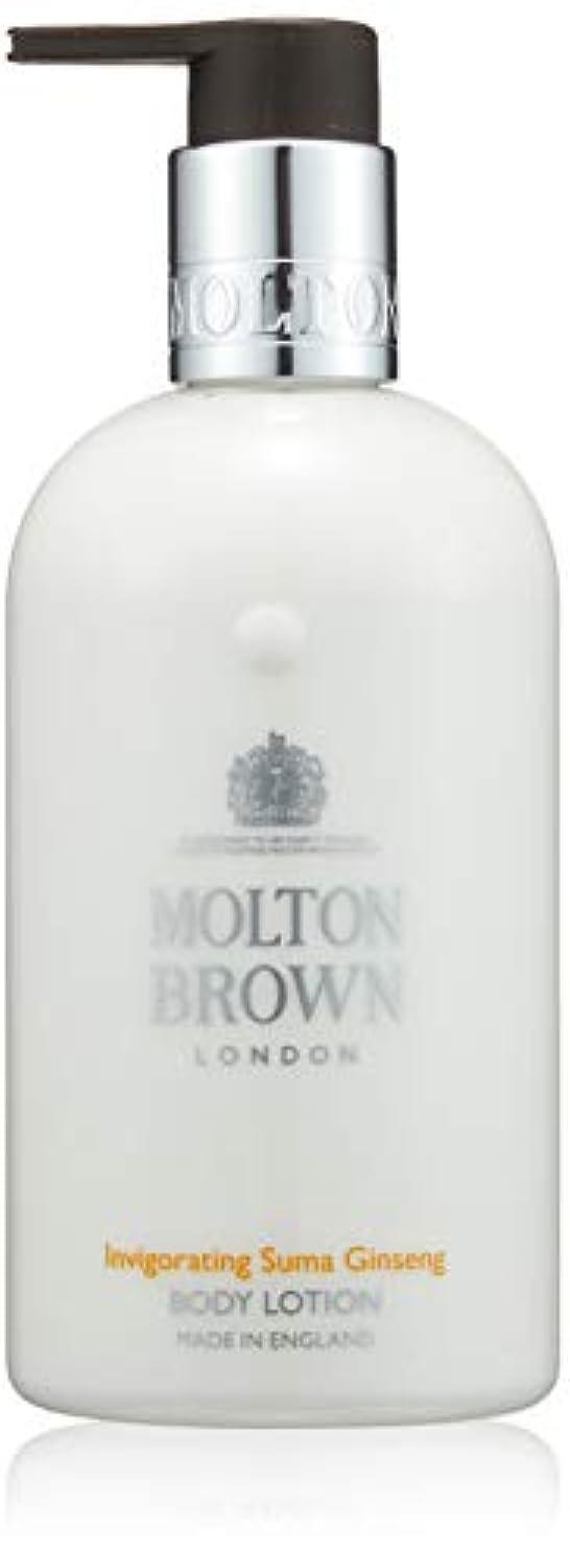 ステージ例認可MOLTON BROWN(モルトンブラウン) スマジンセン コレクションSG ボディローション 300ml