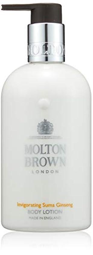 天窓素晴らしいです丈夫MOLTON BROWN(モルトンブラウン) スマジンセン コレクションSG ボディローション
