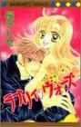 ラブリィ ウォーズ  / 桜 チトセ のシリーズ情報を見る