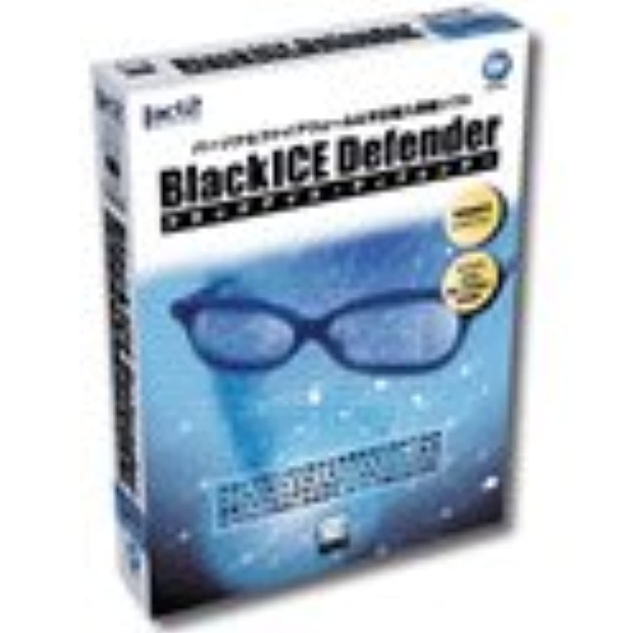 拮抗するミス田舎者Black ICE Defender ~セキュリティ?プロ~