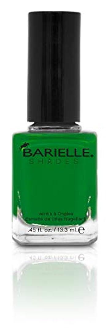 勤勉賞賛回想BARIELLE バリエル グリーンwithエンビー 13.3ml Green With Envy 5234 New York 【正規輸入店】