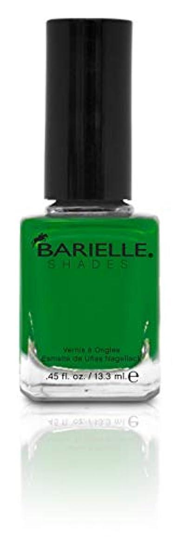 ホステス確立白菜BARIELLE バリエル グリーンwithエンビー 13.3ml Green With Envy 5234 New York 【正規輸入店】