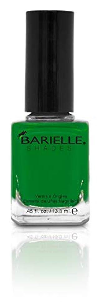 すり損傷誤ってBARIELLE バリエル グリーンwithエンビー 13.3ml Green With Envy 5234 New York 【正規輸入店】