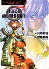 .hack//AnotherBirth もうひとつの誕生 Vol.2悪性変異 (角川スニーカー文庫)の詳細を見る